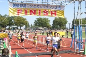 コシヒカリマラソン1