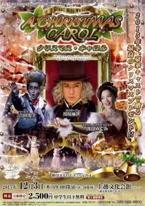クリスマスキャロル表紙