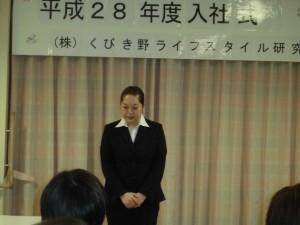 たんぽぽ辞令交付式 (44)