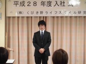 たんぽぽ辞令交付式 (48)