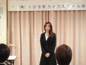 たんぽぽ辞令交付式 (49)