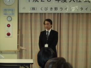 たんぽぽ辞令交付式 (70)