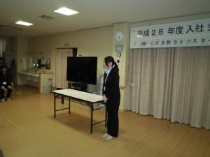 たんぽぽ辞令交付式 (71)