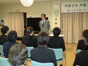 たんぽぽ辞令交付式 (73)