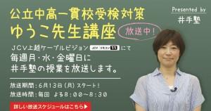 1606slide_yukosensei